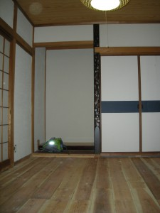 1階和室写真